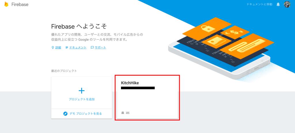 f:id:yamataku3831:20180429201440p:plain
