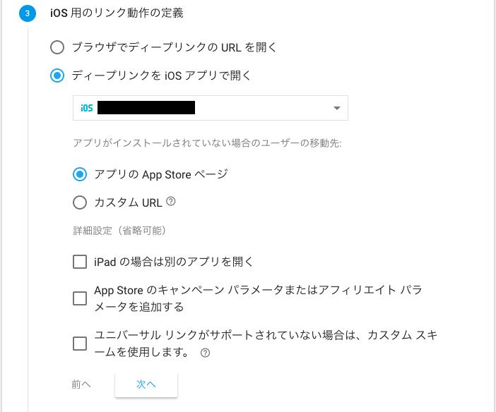 f:id:yamataku3831:20180429201706p:plain