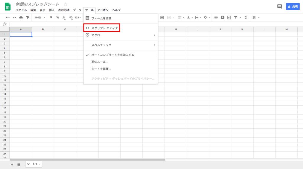 f:id:yamataku3831:20180708005144p:plain