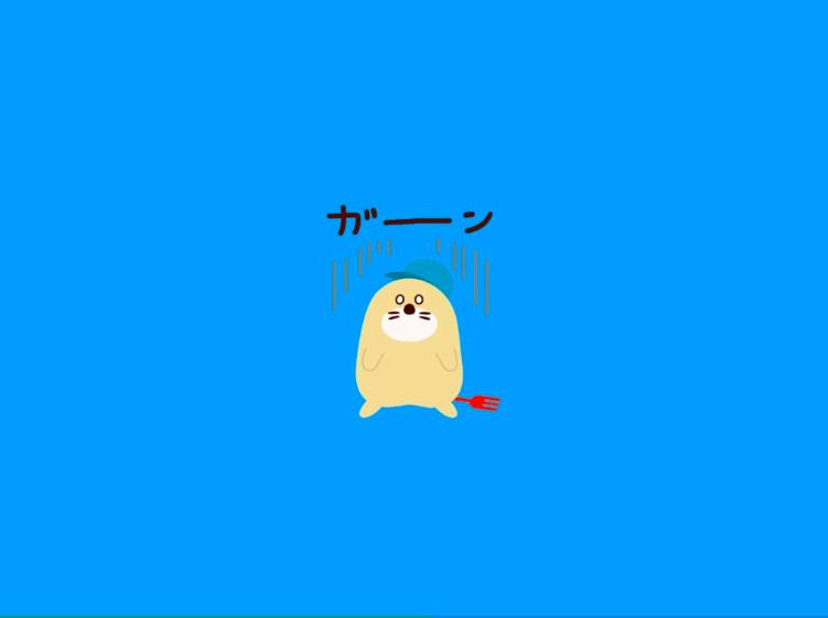 f:id:yamataku3831:20190525140404p:plain