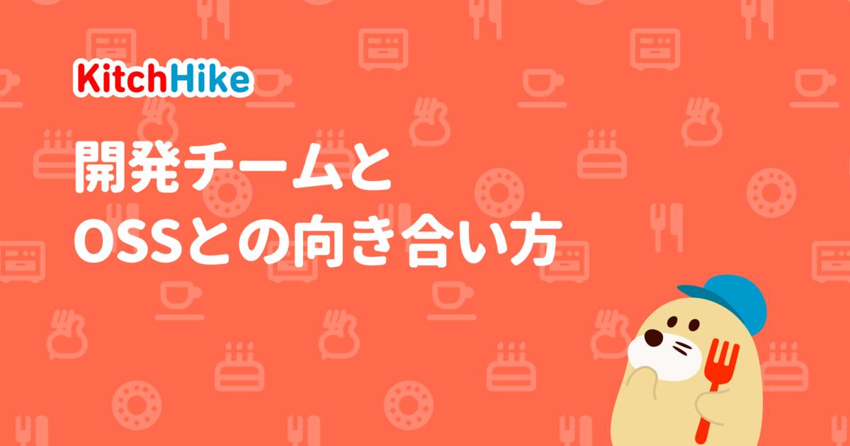 f:id:yamataku3831:20191101182413p:plain