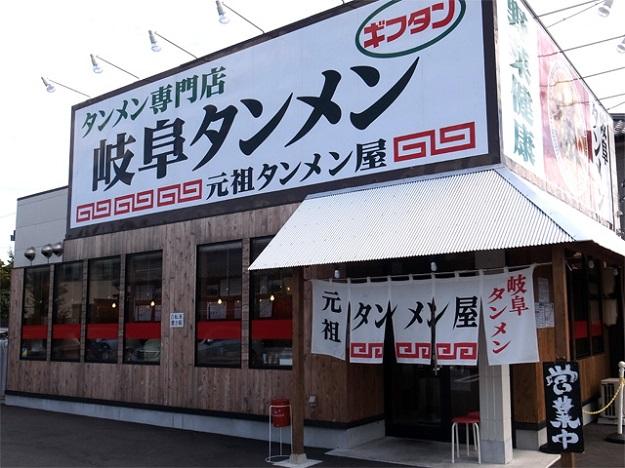 f:id:yamatanowaroshu:20170506231954j:plain