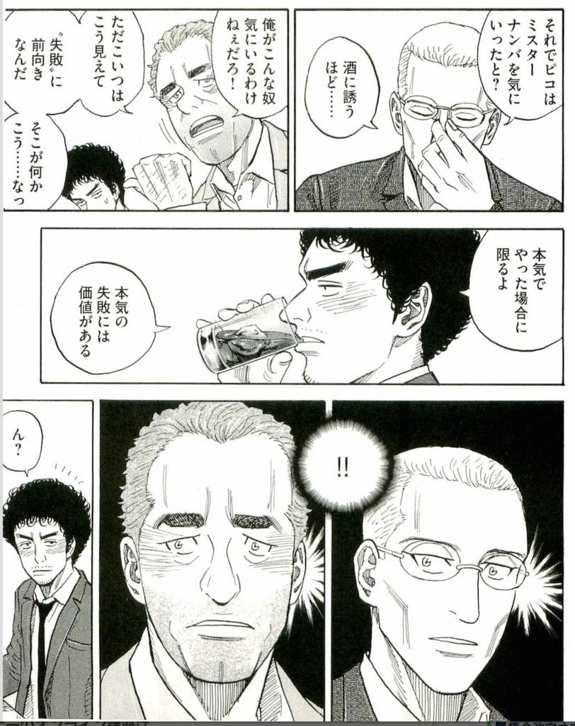 f:id:yamatatsu-kun:20170913120438j:plain