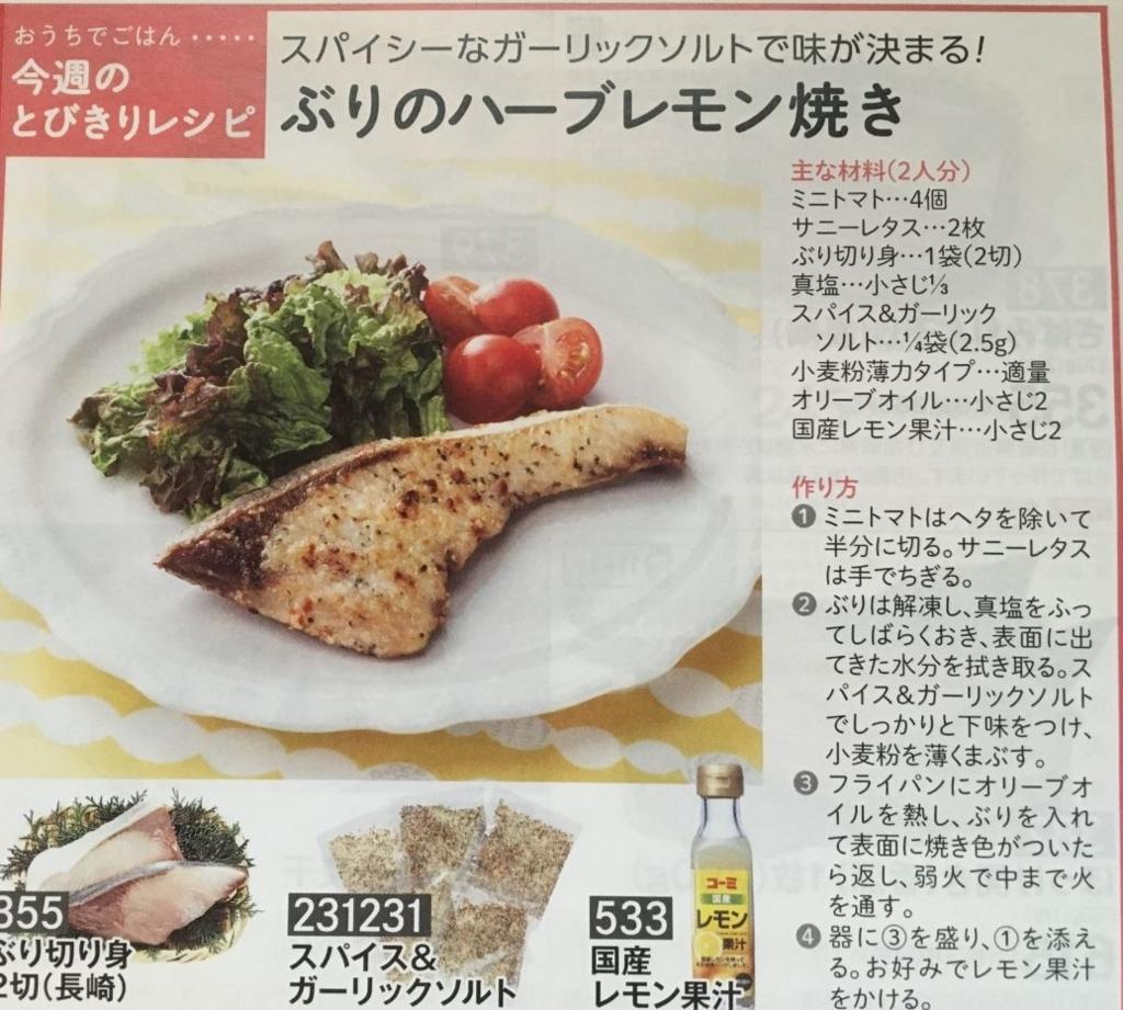 f:id:yamatatsu-kun:20170913155636j:plain