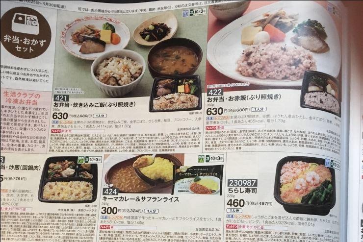 f:id:yamatatsu-kun:20170913155730j:plain