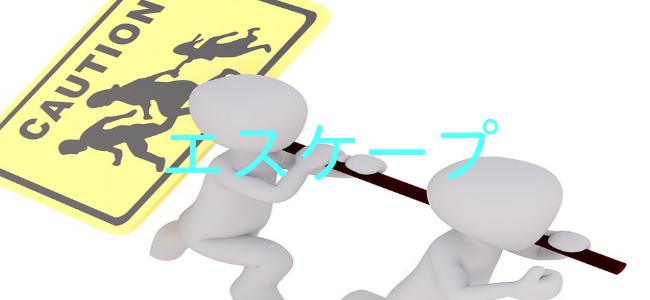 f:id:yamatatsu-kun:20170915161818p:plain