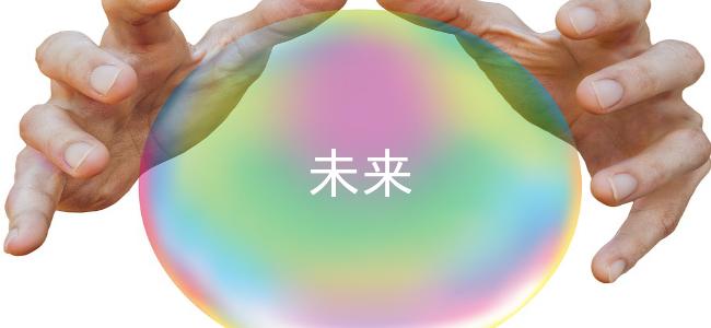 f:id:yamatatsu-kun:20170915173224p:plain