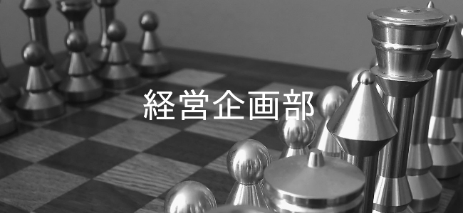 f:id:yamatatsu-kun:20170916091802p:plain