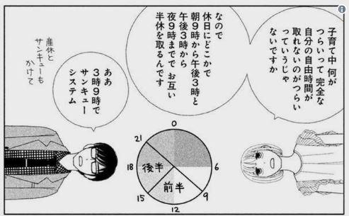 f:id:yamatatsu-kun:20170917180329j:plain