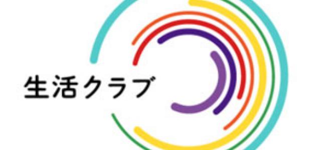 f:id:yamatatsu-kun:20170918134004p:plain