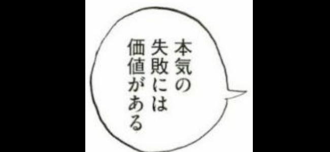 f:id:yamatatsu-kun:20170918135118p:plain