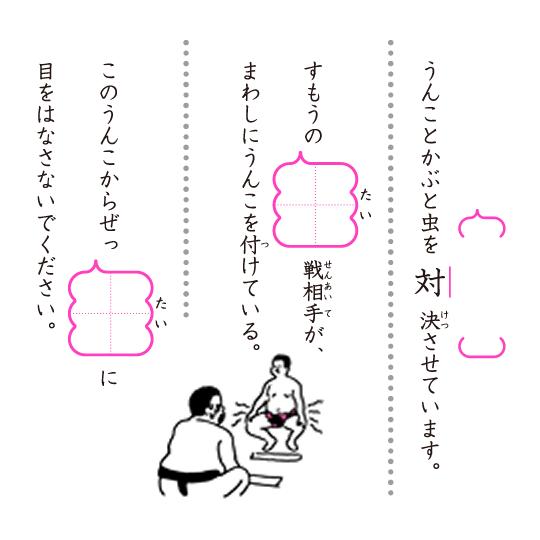 f:id:yamatatsu-kun:20171004064642p:plain