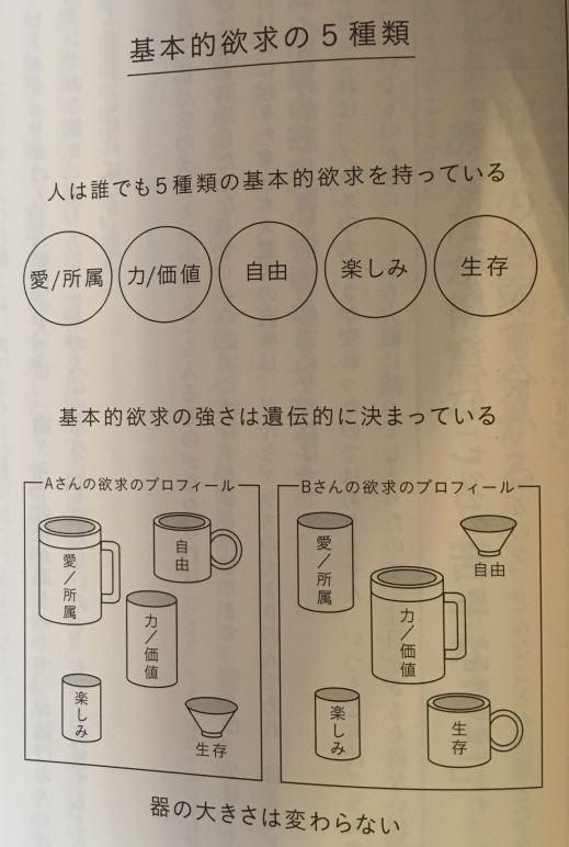 f:id:yamatatsu-kun:20171024115245j:plain