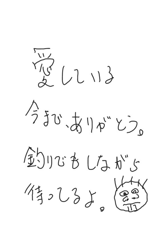 f:id:yamatatta:20150211121646p:image