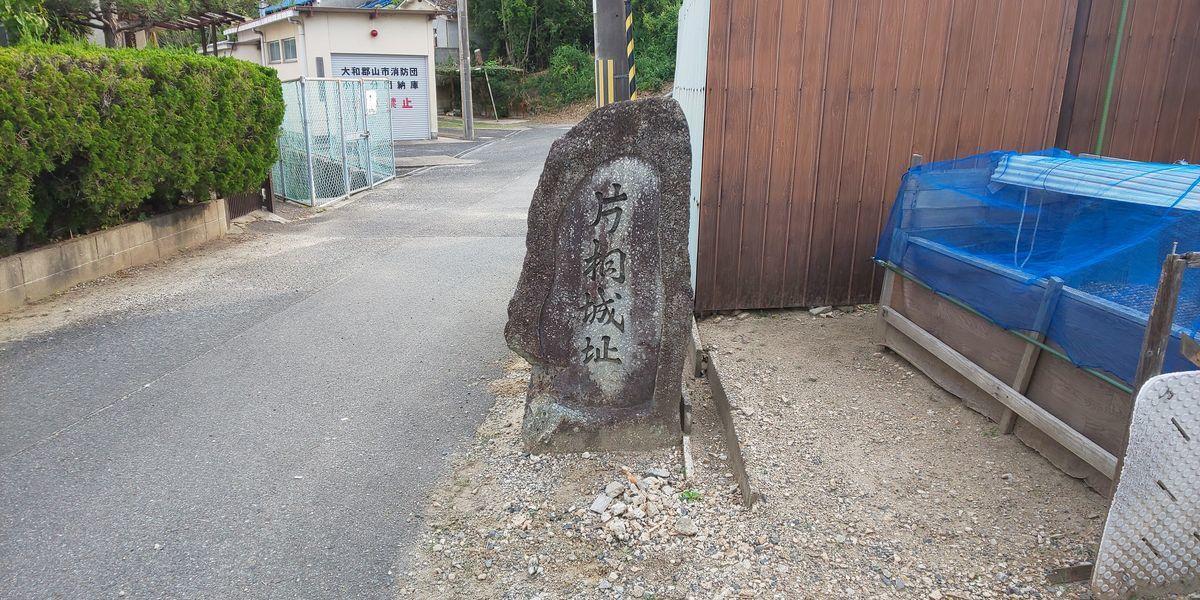 f:id:yamatkohriyaman:20190716194415j:plain