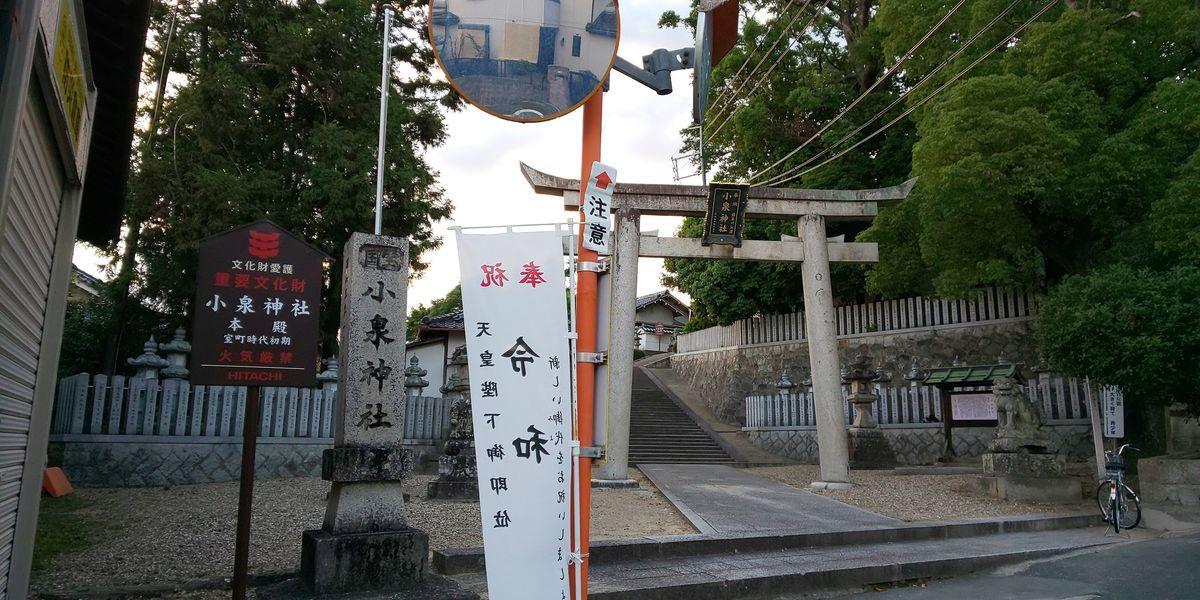 f:id:yamatkohriyaman:20190716201035j:plain