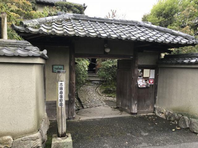 f:id:yamatkohriyaman:20190831231312j:plain