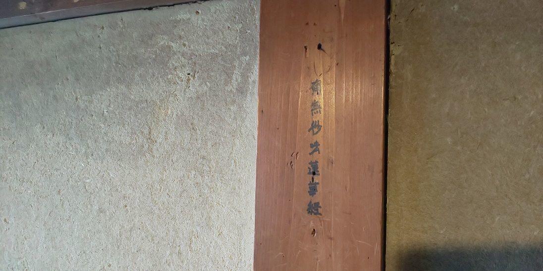 f:id:yamatkohriyaman:20200111213735j:plain