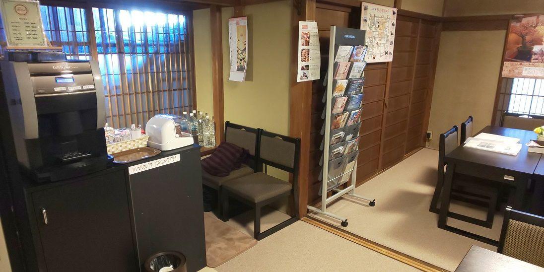 f:id:yamatkohriyaman:20200111214153j:plain