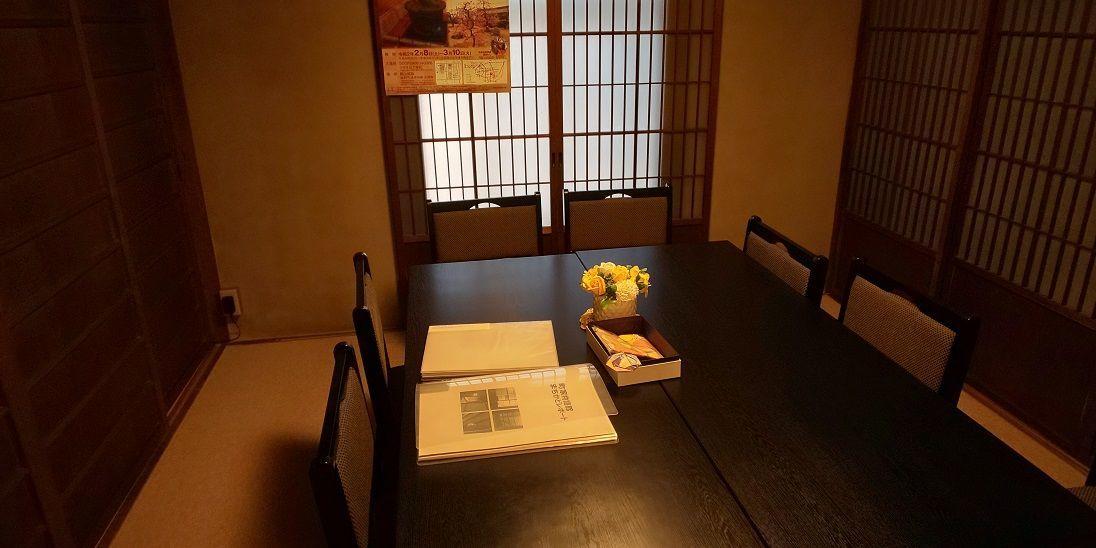 f:id:yamatkohriyaman:20200111214308j:plain