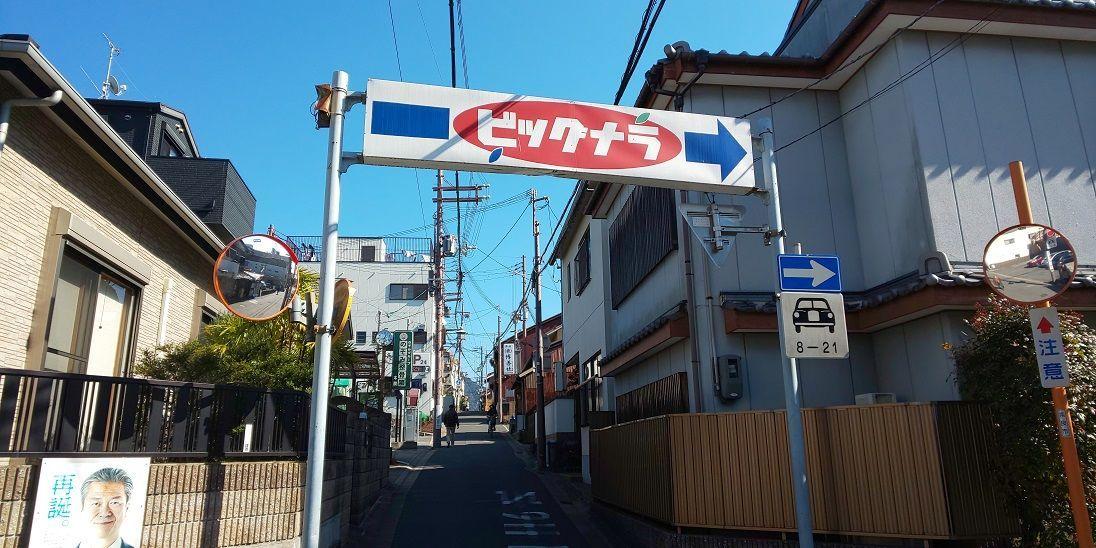 f:id:yamatkohriyaman:20200215010445j:plain