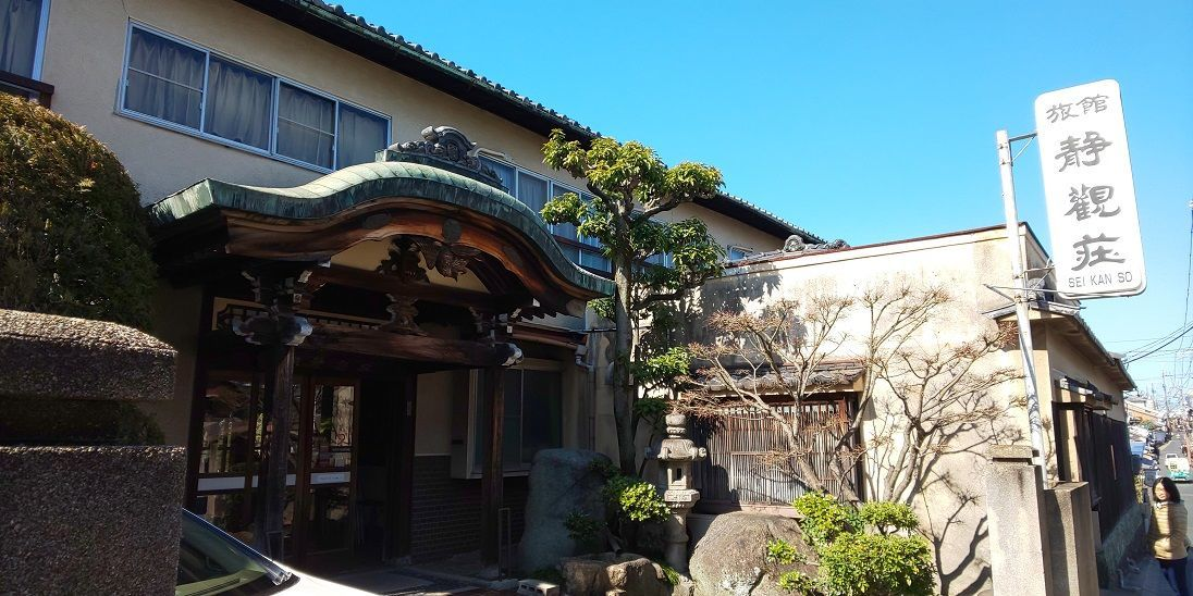 f:id:yamatkohriyaman:20200215010537j:plain