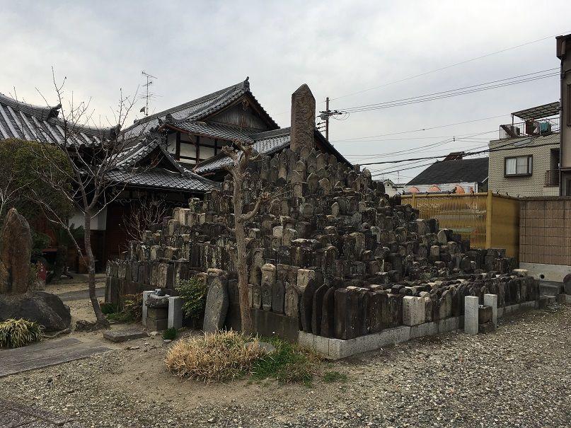 f:id:yamatkohriyaman:20200215010615j:plain