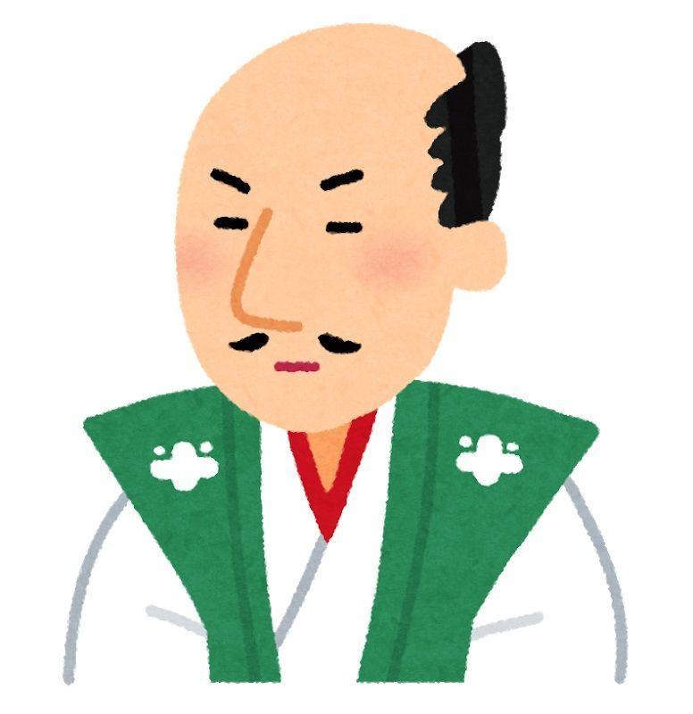 f:id:yamatkohriyaman:20200607010932j:plain