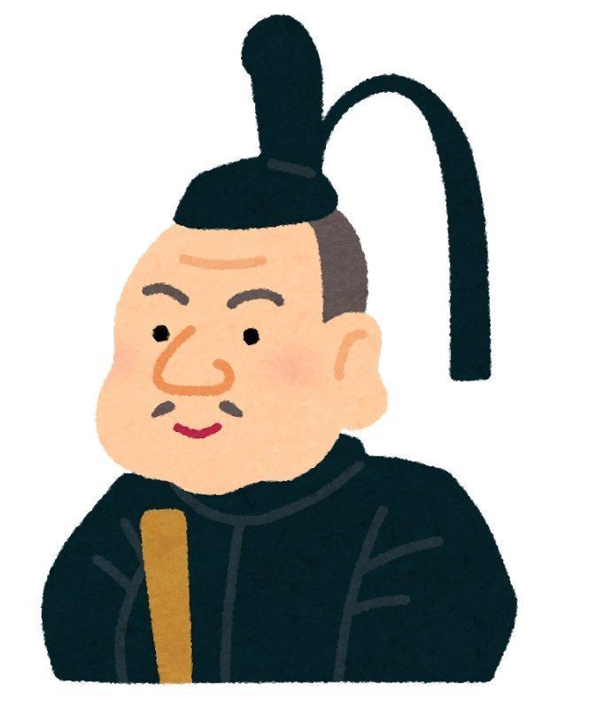 f:id:yamatkohriyaman:20200607011127j:plain