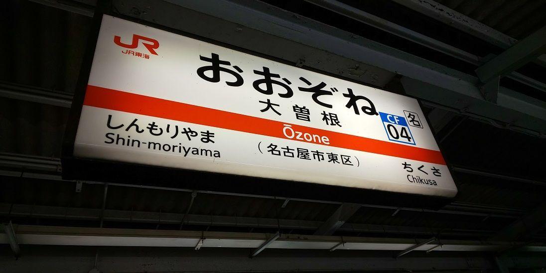 f:id:yamatkohriyaman:20201018010019j:plain