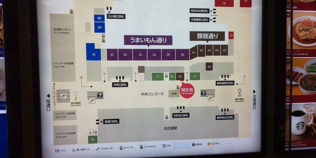 f:id:yamatkohriyaman:20201110002633j:plain
