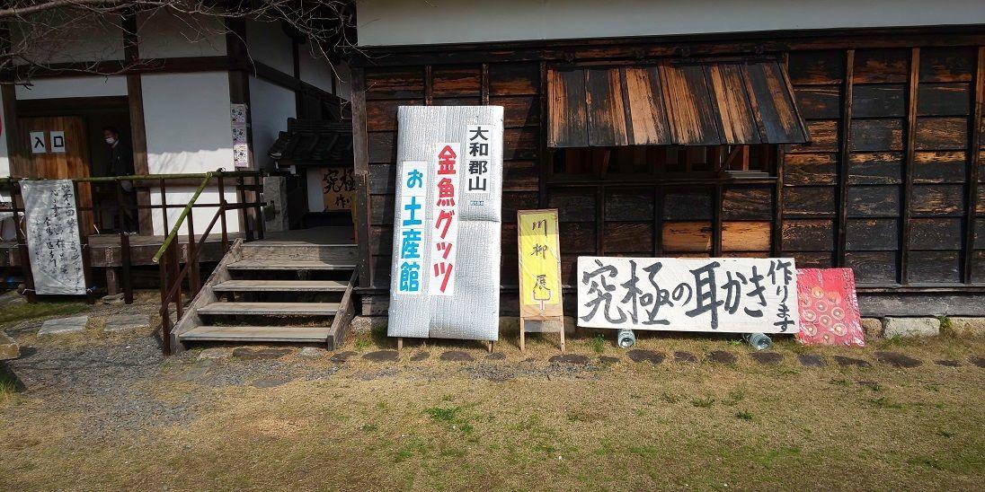 f:id:yamatkohriyaman:20210329223853j:plain