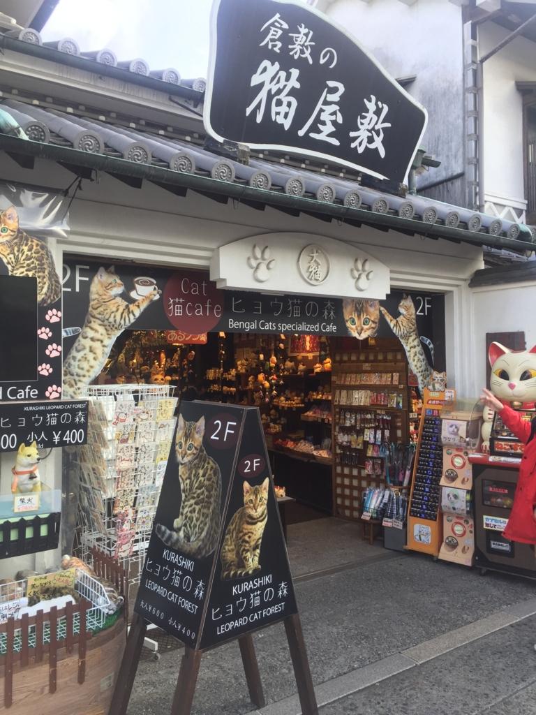 f:id:yamato-ashimoto:20170518183318j:plain