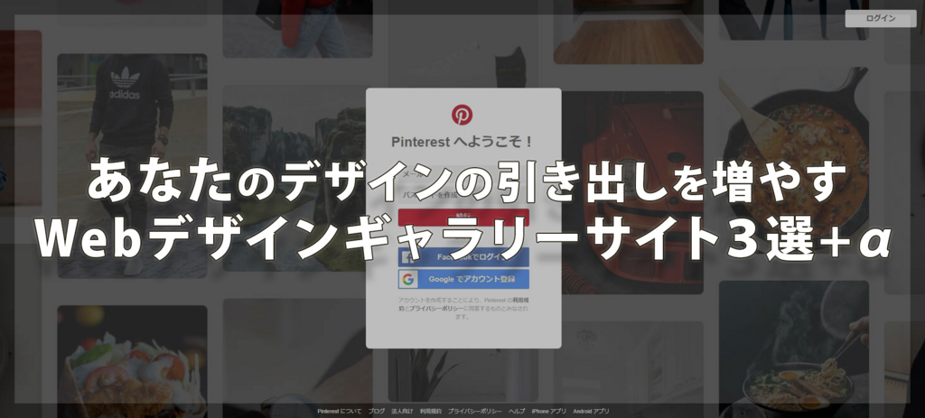 f:id:yamato-ashimoto:20170608144542j:plain