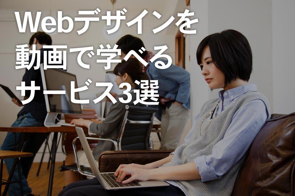 f:id:yamato-ashimoto:20170704215545j:plain