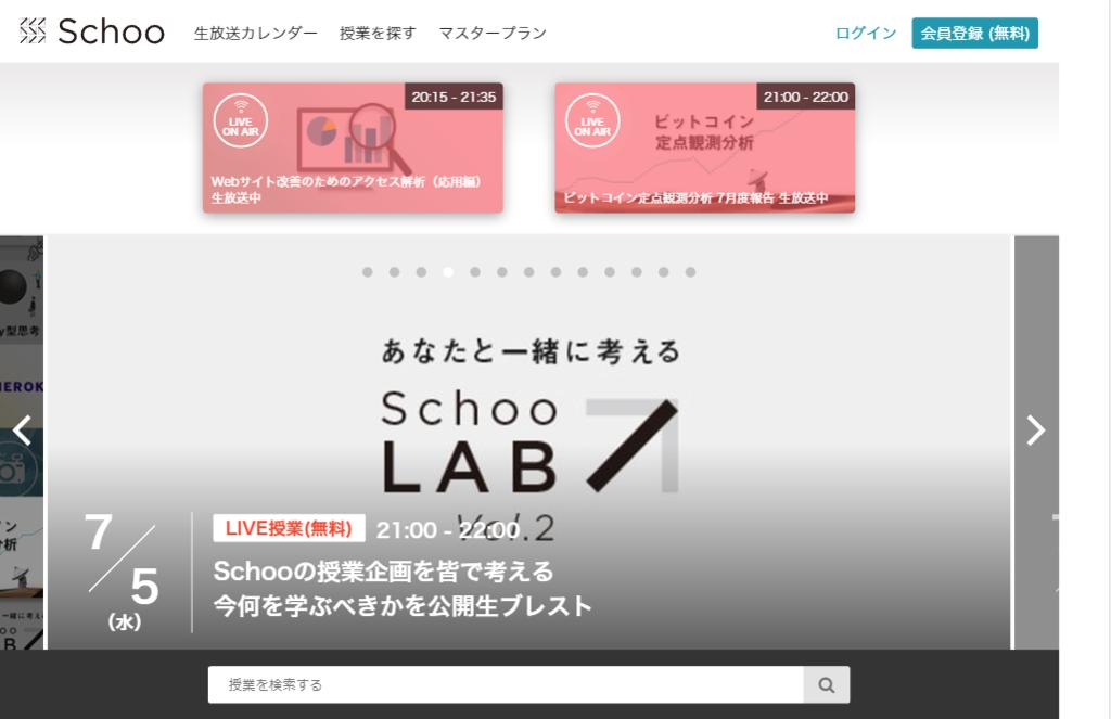 f:id:yamato-ashimoto:20170704223346p:plain