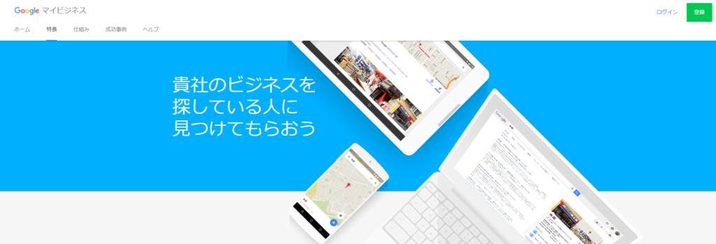 f:id:yamato-ashimoto:20170914200636p:plain