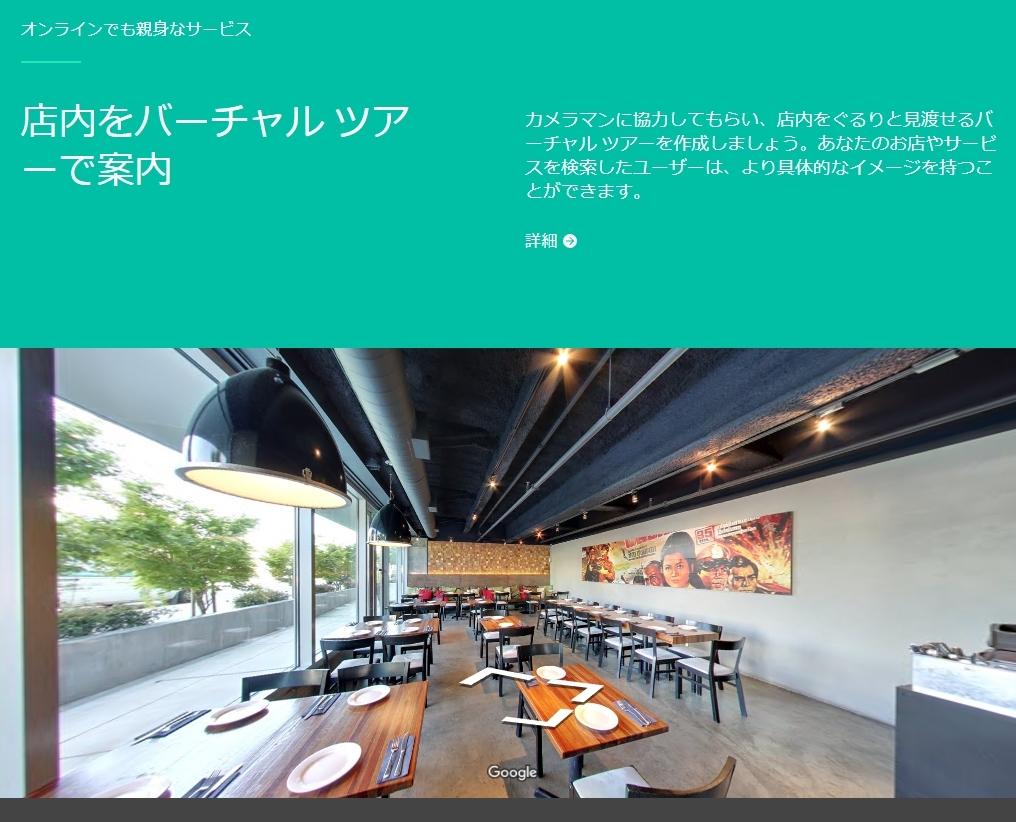 f:id:yamato-ashimoto:20170914200652j:plain