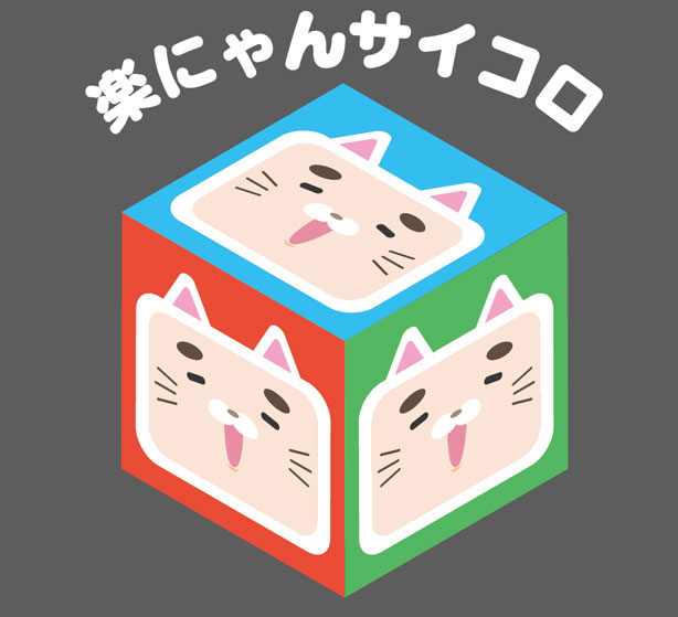 f:id:yamato-fujita:20160314211218j:plain