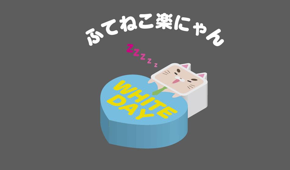 f:id:yamato-fujita:20160314213524j:plain