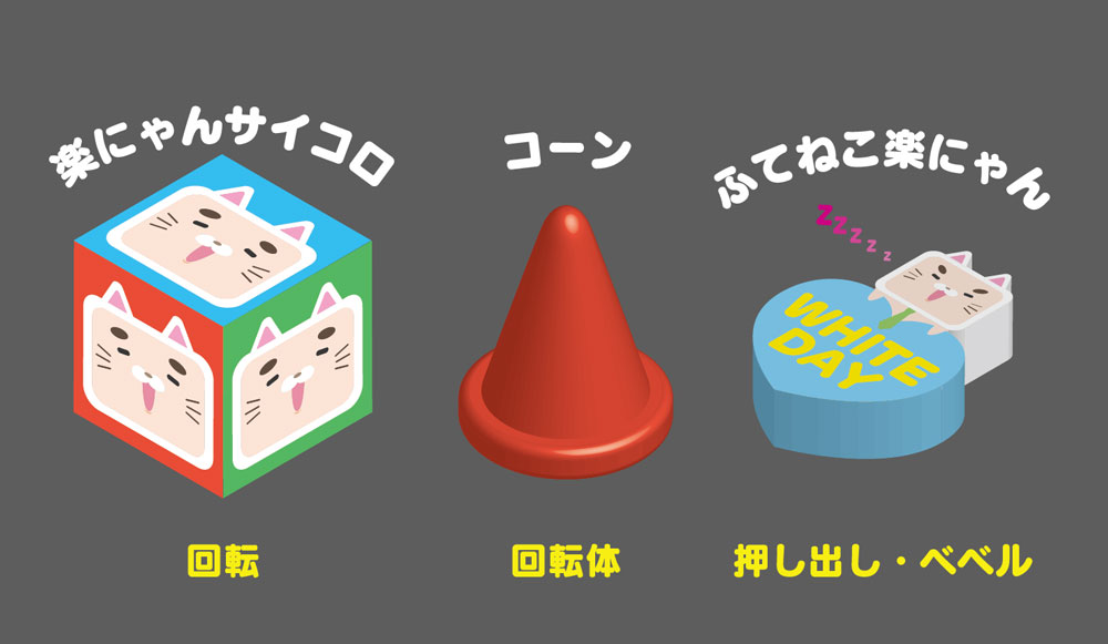 f:id:yamato-fujita:20160314213622j:plain