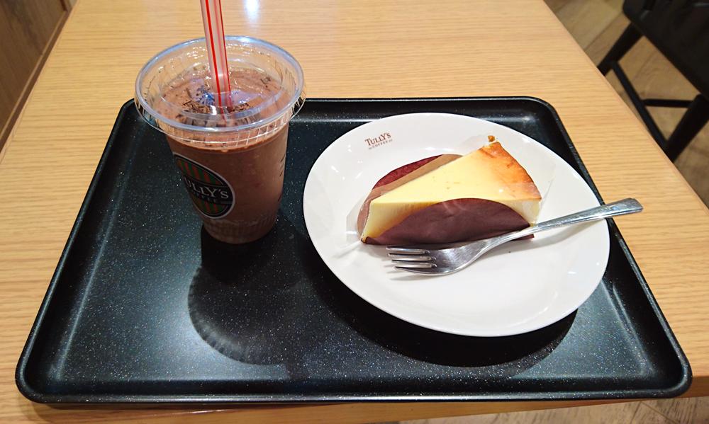 f:id:yamato-fujita:20160627204058j:plain