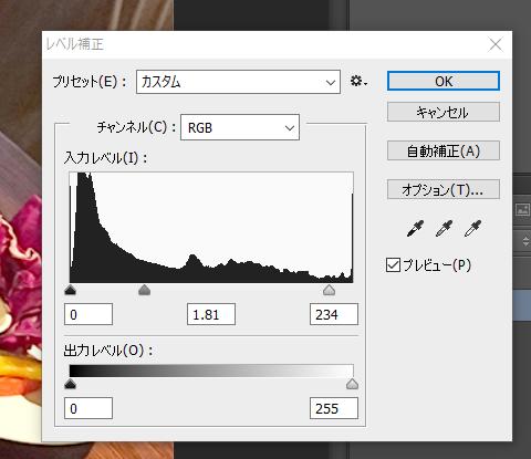 f:id:yamato-fujita:20160627205514p:plain