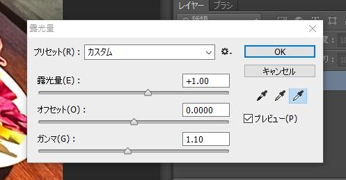 f:id:yamato-fujita:20160627205751p:plain