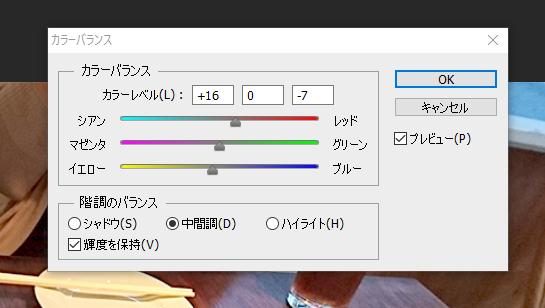 f:id:yamato-fujita:20160627210155p:plain
