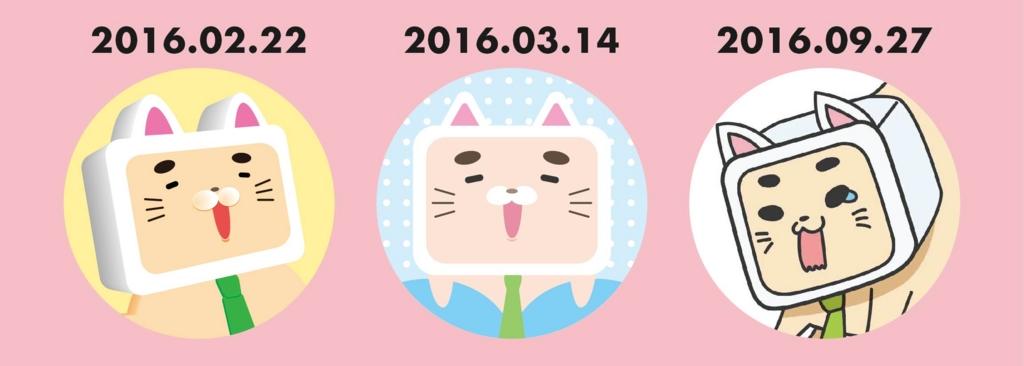 f:id:yamato-fujita:20160924170604j:plain