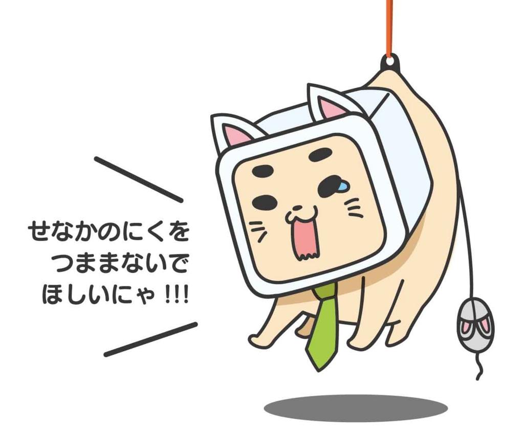 f:id:yamato-fujita:20160924172819j:plain