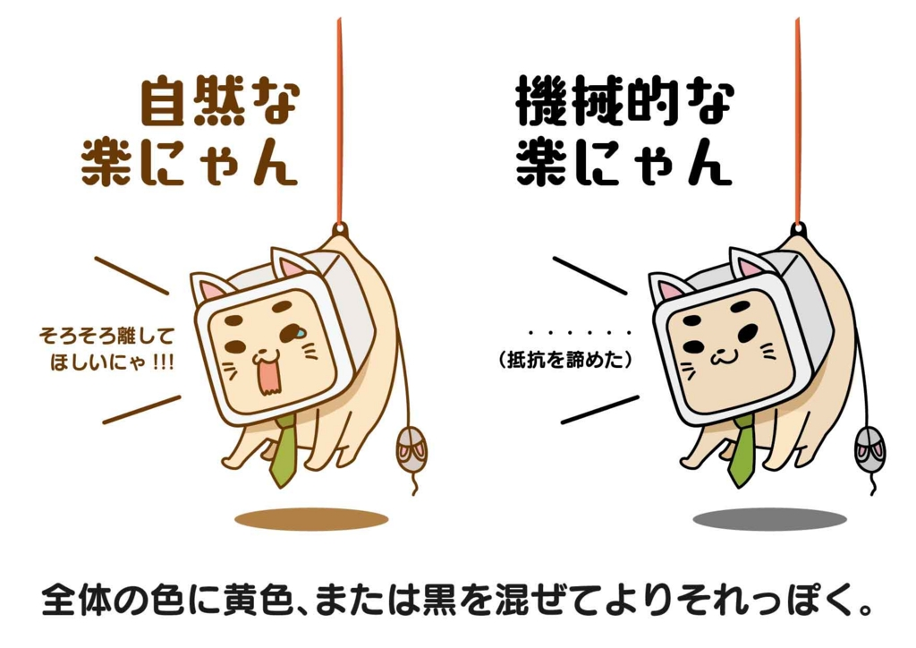 f:id:yamato-fujita:20160927085725j:plain