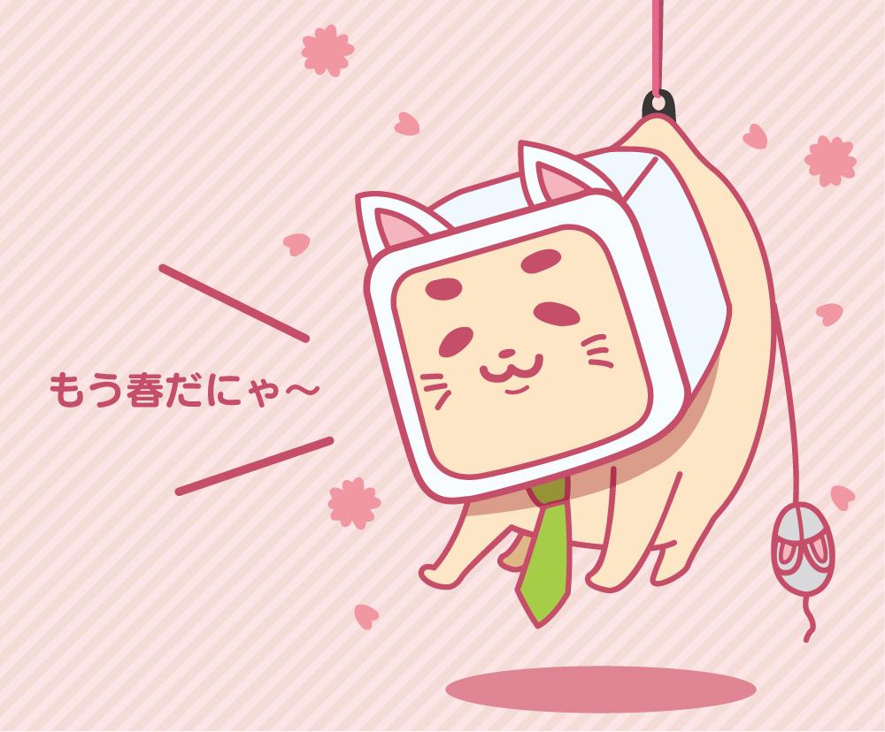 f:id:yamato-fujita:20170406152300j:plain