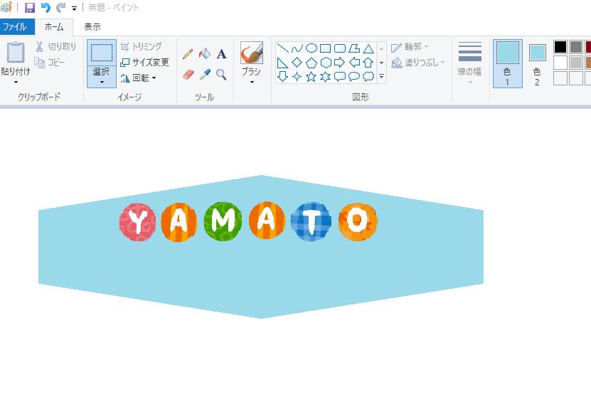 f:id:yamato-fujita:20170531190802p:plain